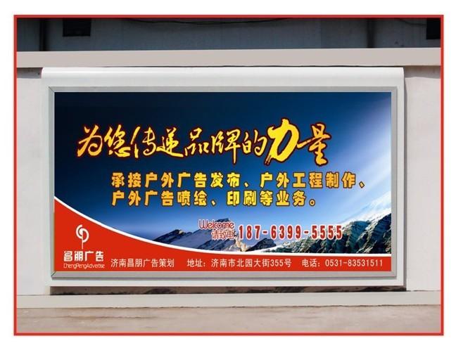 中石化加油站墙体简易灯箱媒体
