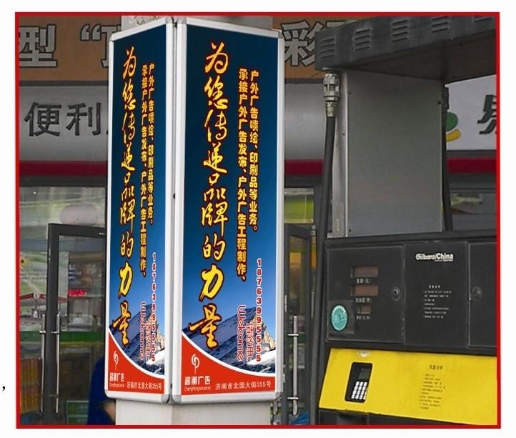 中石化加油站罩棚立柱看板媒体